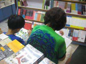 Lektorenverband VFLL Buchmesse Peking Veronika Licher